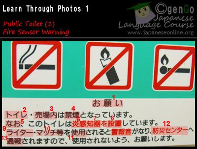 sign1english