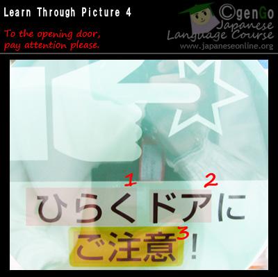 sign4english